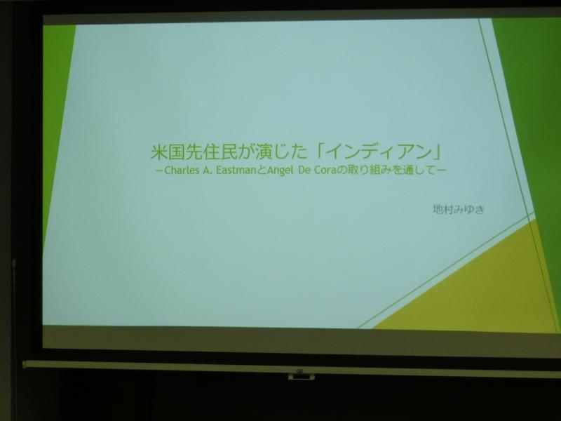 地村タイトル.JPG
